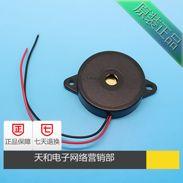10pcs/35 diameter * height 8.8mm 3531 piezoelectric passive band ear ...