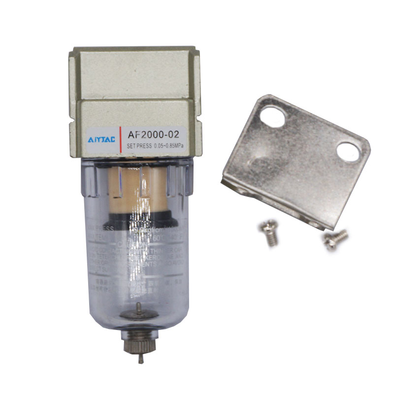 Pneumatic Compressor Air Source Treatment Filter/Dryer AF2000-02 Oil and water filterPneumatic Compressor Air Source Treatment Filter/Dryer AF2000-02 Oil and water filter