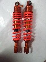 320 мм вилки мотоцикла задний азот амортизатор для bws100 bws125 RD250 350 ндфл atv скутер мотоцикл красочные