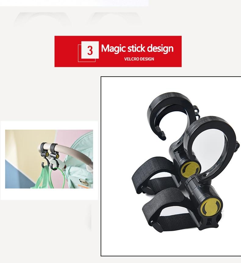 stroller hook (3)