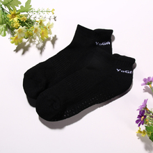 Professional Non-Slip Quick-Dry Yoga Socks