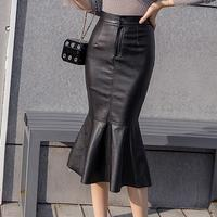 Elegant PU leather Skirt Fashion High Waist slim Mermaid skirt women