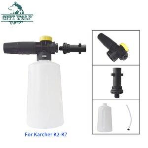 Image 5 - 750Ml Sneeuw Foam Lance Voor Karcher K2 K3 K4 K5 K6 K7 Auto Hogedrukreinigers Zeep Schuim Generator Met verstelbare Sproeier Nozzle
