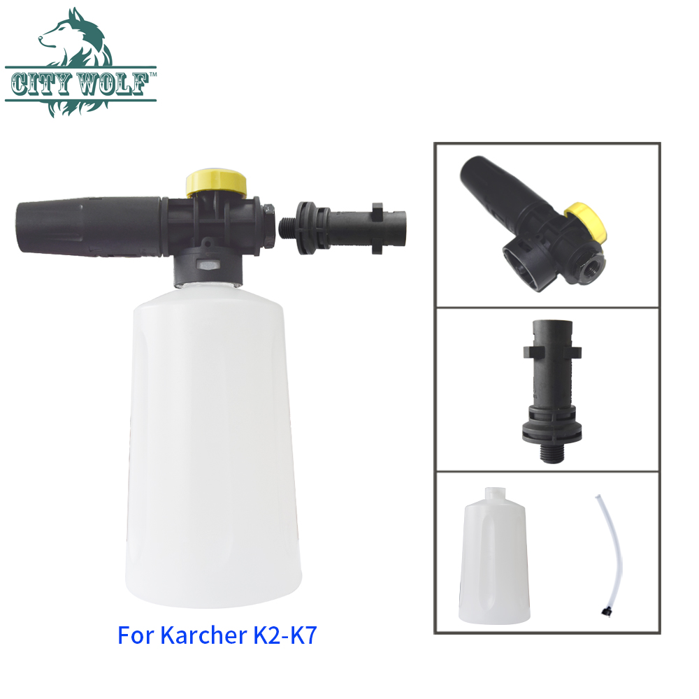 Image 5 - City Wolf Car washer foam nozzle soap sprayer bottle  for Karcher K2  k7 high pressure washer car cleaning accessories-in Car Washer from Automobiles & Motorcycles