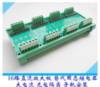 16 Transistor Amplifier Board Driver Board Relay Module PLC Transistor Driver Board Microcontroller