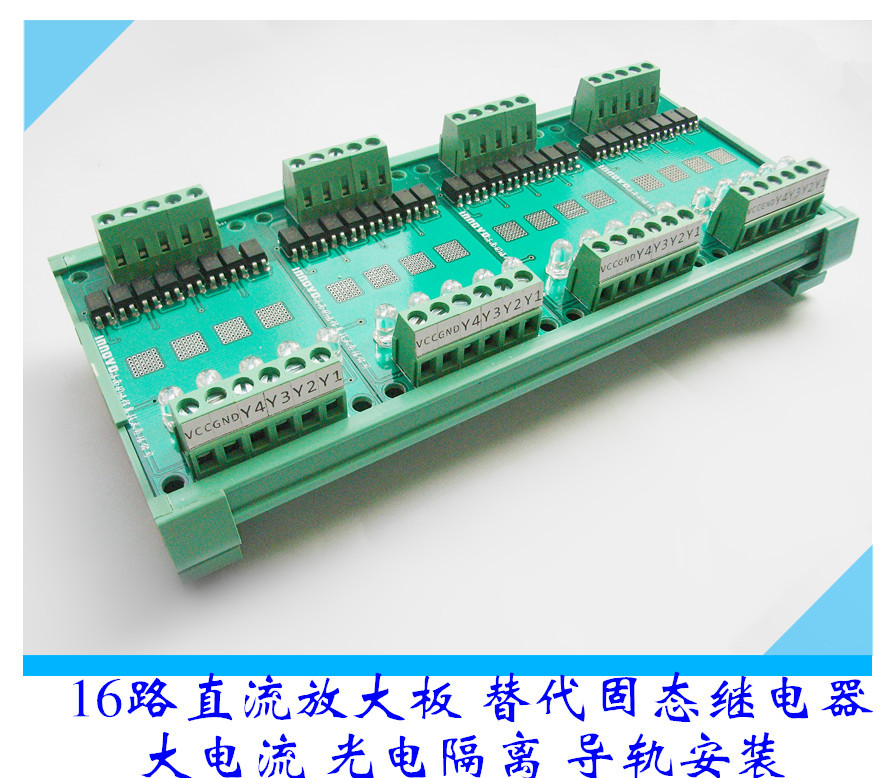 16 transistor amplifier board driver board relay module PLC transistor driver board microcontroller 8 omron relay module driver board microcontroller module eight plc enlarged board