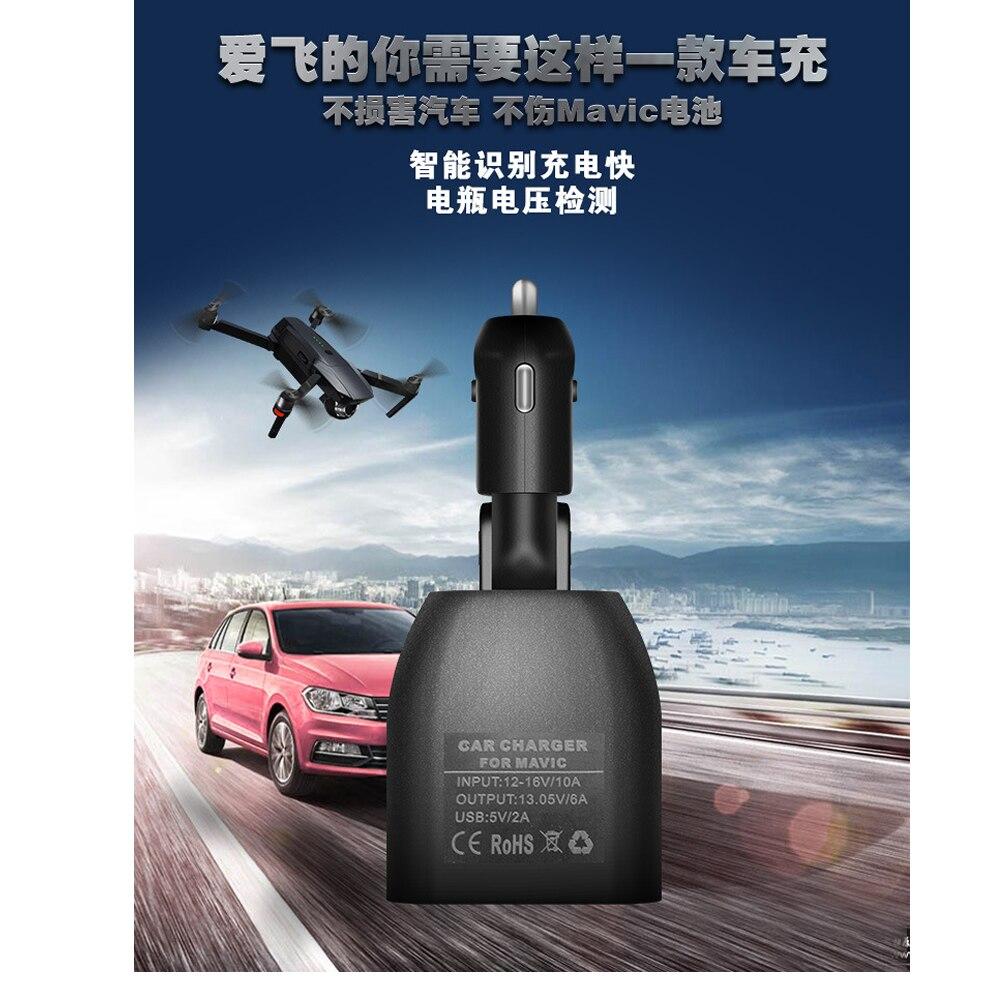 Dji Мавик про автомобиль Зарядное устройство Батарея зарядки автомобиля-зарядное устройство Аксессуары Smart Зарядное устройство для dji Мавик …