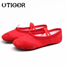 2018 Ballet Dance Dancing Shoes Pointe For Children Kids Girls Women Soft  Flats Shoes Comfortable Fitness 534ef250d0d4