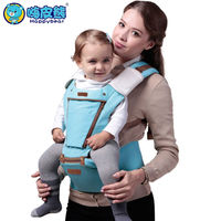 Happy Bear 2018 New Cotton 3 36 Months Multifunctional Back Front Facing Baby Carrie Ergonomic Baby Sling With Activity & Gear