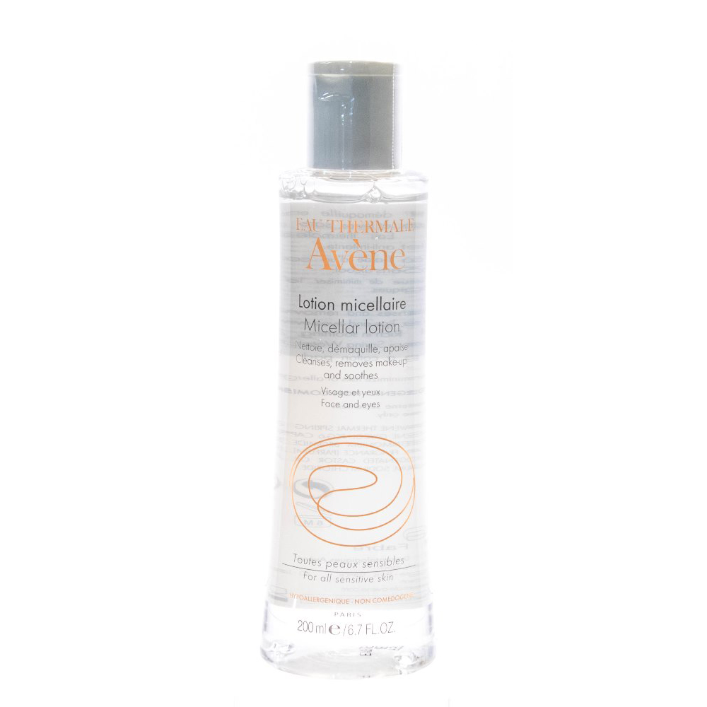 Face Washing Product AVENE C05134 Scraping tools mild cleansing wash gel tonic lotion scrub skin care avene lotion douceur