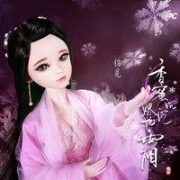 Ручная работа 60 см китайский костюм SD Bjd 1/3 куклы 23 шарнирная большая принцесса кукла дети девочки игрушки куклы День рождения Рождественски