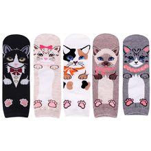 60c7bf88b83 Harajuku unisexe chaussettes femmes homme coton chaussettes Animal chat Art  Animation caractère mignon cadeau robe chaussette
