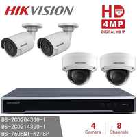 Hikvision CCTV System NVR DS-7608NI-K2/8P  8POE + DS-2CD2143G0-I &  DS-2CD2043G0-I 4MP IP Surveillance Camera H265 P2P network