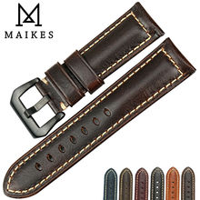MAIKES New design vintage cow leather watch band 22mm 24mm 26mm watch accessories brown watchbands for Panerai watch strap цена 2017