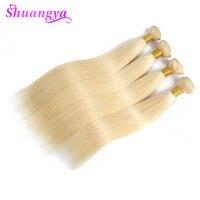 Brazilian Straight Hair 100% Human Hair Bundles 10 To 26 Inch 4 Bundles Deals Shuangya Remy Hair Extension 613 Blonde Hair Weave