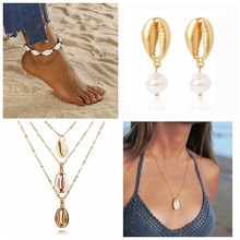 Fashion Nature Shell Jeweley Set For Women Bohemian Foot Anklet Bracelet Pearl Earrings Jewelry Gift Boho EA+BA(China)