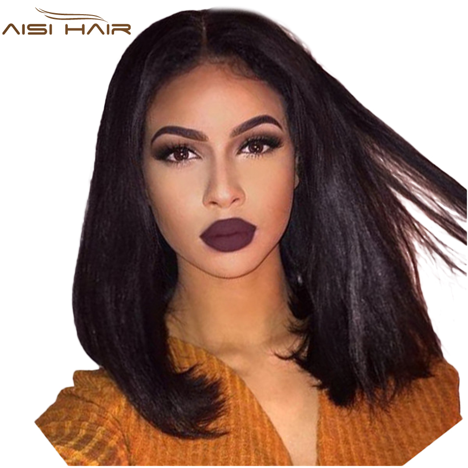 Is a wig Short Straight BOb Wigs 14 inch Black Synthetic Front Lace Wig for African American Women High Temperature Fiber