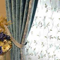 Luxury Palace Style Custom Made Chenille Fabric Blackout Curtain Italian Embroidery Gauze Curtains Living Room Flocked