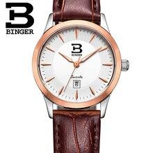 Genuine Swiss Brand BINGER Men's Women's Quartz Watch Ultra-thin Clock Stylish Couple Wrist Watches Relogio Masculino B3005