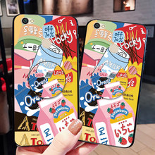 The New Graffiti Case For XiaoMi Redmi Note 3 5 Pro 4 4X 5A Prime Cover Skin Air Bag Stand Silicone Case For Redmi Y1 Lite Y2(China)