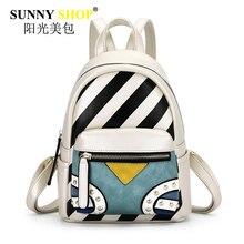 Солнечный магазин бренд женщин рюкзак моды для девочек школьная сумка заклепки сумки на ремне лоскутное молния клатч Милые Леди Tote SAC mb65