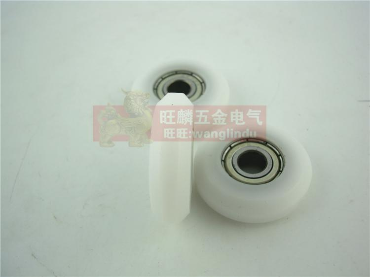 10pieces 696zz 6 26 7 5mm pom bearing Shower Door roller runners Wheels plastic pulley in Door Rollers from Home Improvement