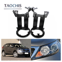 Taochis Car Styling Frame Adapter Module DIY Bracket Holder For KIA SPORTAGE Hella 3 5 Q5