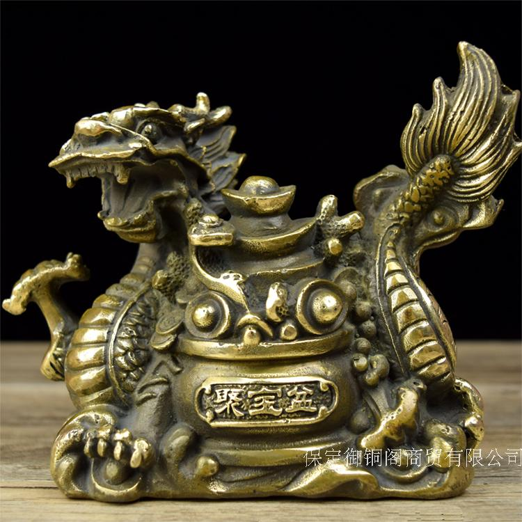 The copper  dragon Feng Shui lucky enrichment brass casting crafts antique old Lucky Dragon decorationThe copper  dragon Feng Shui lucky enrichment brass casting crafts antique old Lucky Dragon decoration