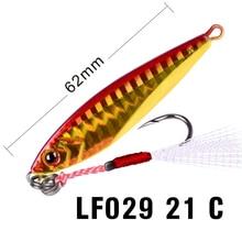 1PC Metal Fishing Lures 6cm-2.36″/21g-0.78oz Lead Fishing Baits Metal Jigging Fishing Lure Artificial Hard Bait Fishing Tackle