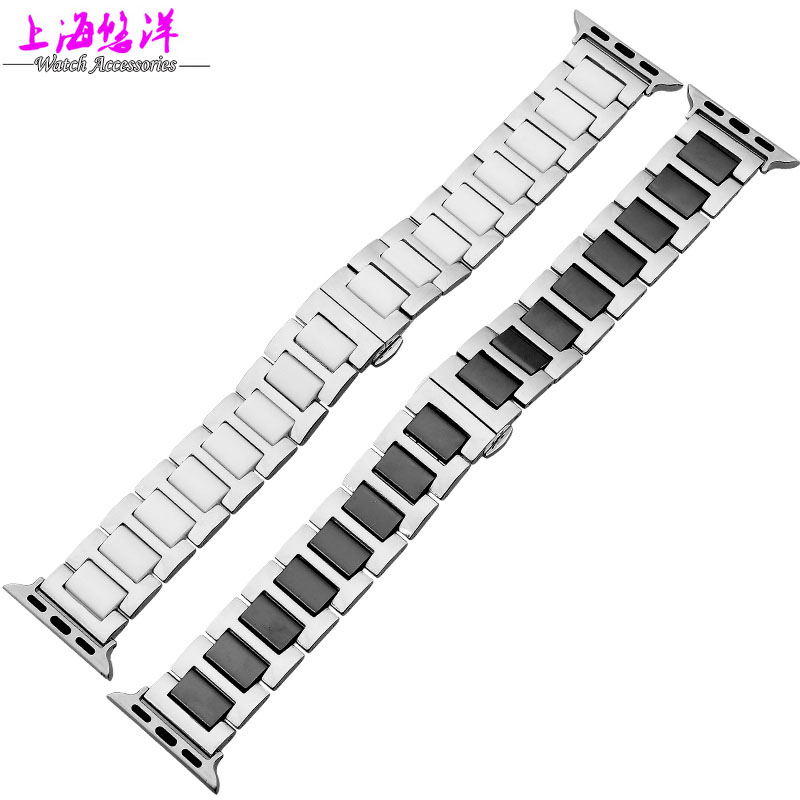 Ceramic watch strap adapter Pingguo watch ceramic metal watchband stainless steel watchband cool luxury
