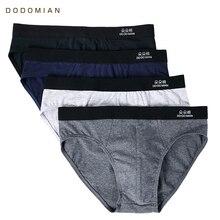 Men Briefs 4pcs\lot Cotton Men Underwear Plus size cuecas Soft Underpants High Q
