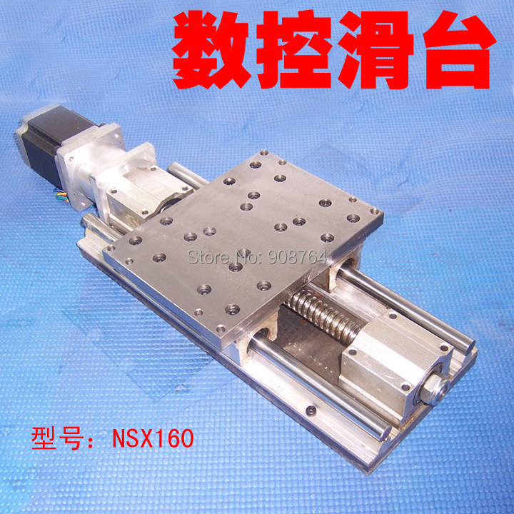все цены на  Electric slider cnc  linear slider steel frame 1605 Ball screw Nema23 stepper motor heavy load z axis stroke 100mm sl103#  онлайн