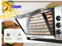 7 layer stainless steel Dried fruit machine Household Food dryer fruit and vegetable pet meat Food dehydration dryer