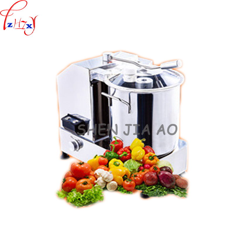 110/220V HR-6 Commercial Multifunctional Electric Food Cutting Machine Meat Vegetable Mixing Restaurant Hotel Kitchen Essential