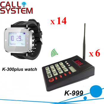 Wireless restaurant kicthen calling service equipment 6 keypads with 14 wrist pager 433.92mhz