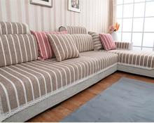Fabric sofa cushion cushion, four seasons universal non-slip sofa cushion, simple personality living room sofa cushion four seasons universal european luxury sofa cushion linen non slip cushion sofa cover