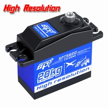 SPT Steering gear 20kg SPT5620 High Resolution High Speed Digital Coreless Servo for Helicopters fixed-wing aircraft RC Car 1pcs adjustment steering gear tester ccpm 3 mode esc servo motor for rc helicopters