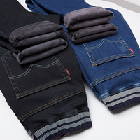 Plus Size 5XL 6XL Elastic Band Jeans For Men Winter Thickening Mens Jean High Waist Long