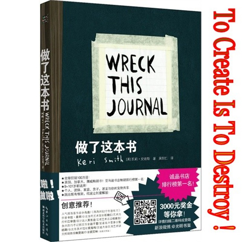 Wreck This Journal Everywhere By Keri Smith Creative Coloring Book For Adults Antistress Secret Garden Art Coloring Books Libros