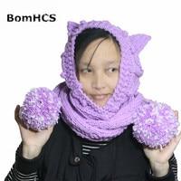 BomHCS Cute Rabbit Ears Light Purple Big Cotton Yarn Scarf with Hat 100% Handmade Knit Neckerchief Beanie with Big Soft Pompoms