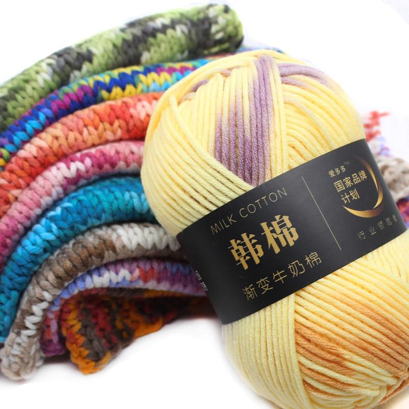 1pc 100g Fancy Milk Cotton Yarn Worsted Blended Crochet Yarn Knitting Sweater Scarf High Tenacity