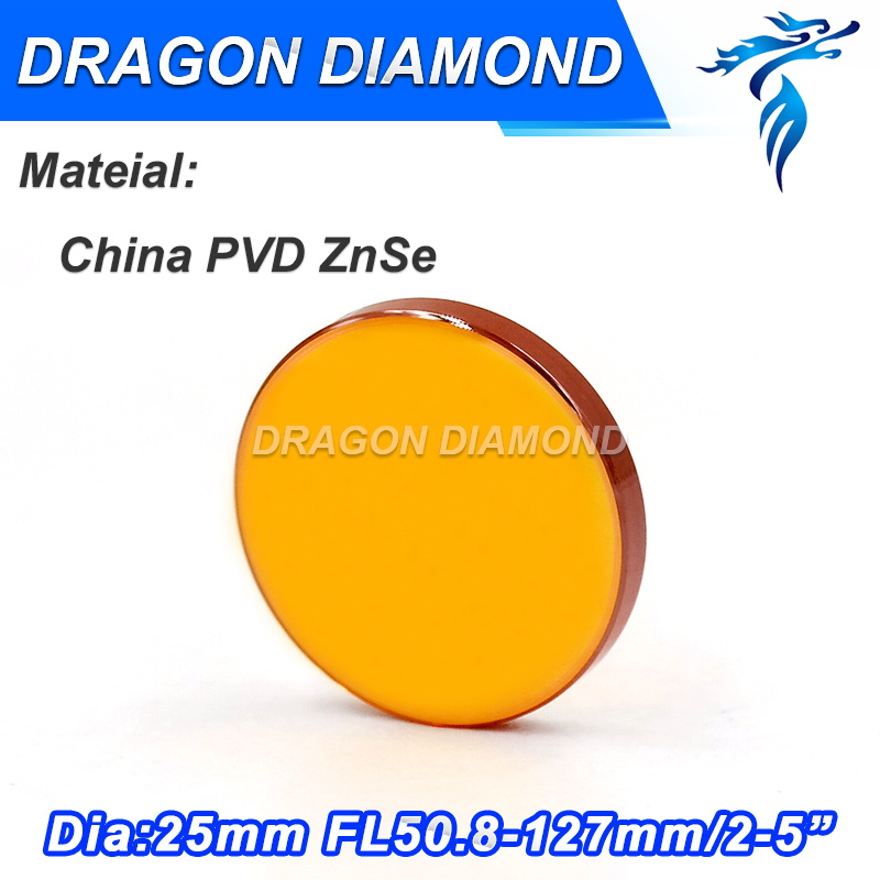 China Znse high quality dia 25mm  FL50.8mm laser lens co2 laser  engraving cutter machine mirror and lens high quality znse focus lens co2 laser engraving cutter dia 19mm fl mm 1 5 free shipping