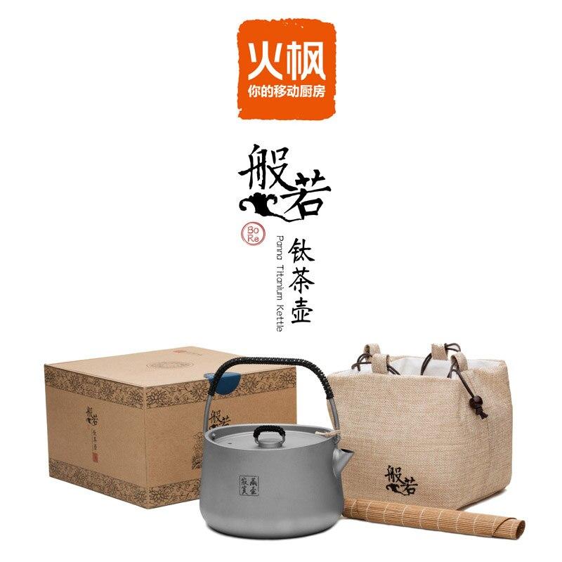 Feu érable Panna alésage extérieur 1L titane Camping bouilloire café/théière résistant à la chaleur poignée
