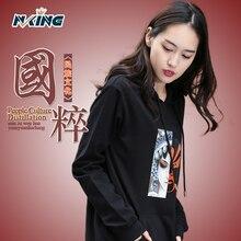 NKing 100%Cotton Women's Hoodie 2019 Chinese Style Sportswear HD Print Hoody Harajuku Top Quality Women Harajuku Kpop Sweatshirt