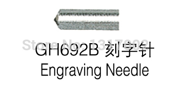 Diamond Tip For Inside Ring Engraver, GH692B Jewelry Marking Carving Engraving Needle, Carved Grinding Needle