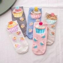 Skarpetki Muffins