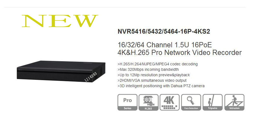 DAHUA 16 32 64ch 1 5U H 265 4K NVR Support 4HDD with 16POE without Logo