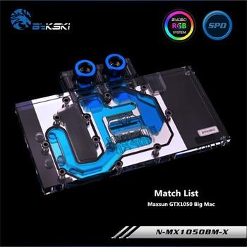 Bykski Full Coverage GPU Water Block For Maxsun GTX1050 Big Mac Graphics Card N-MX1050BM-X