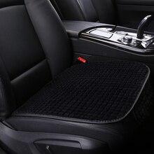 KKYSYELVA New winter automotive supplies, single car thermal cushion, suitable for single seat automotive supplies цена