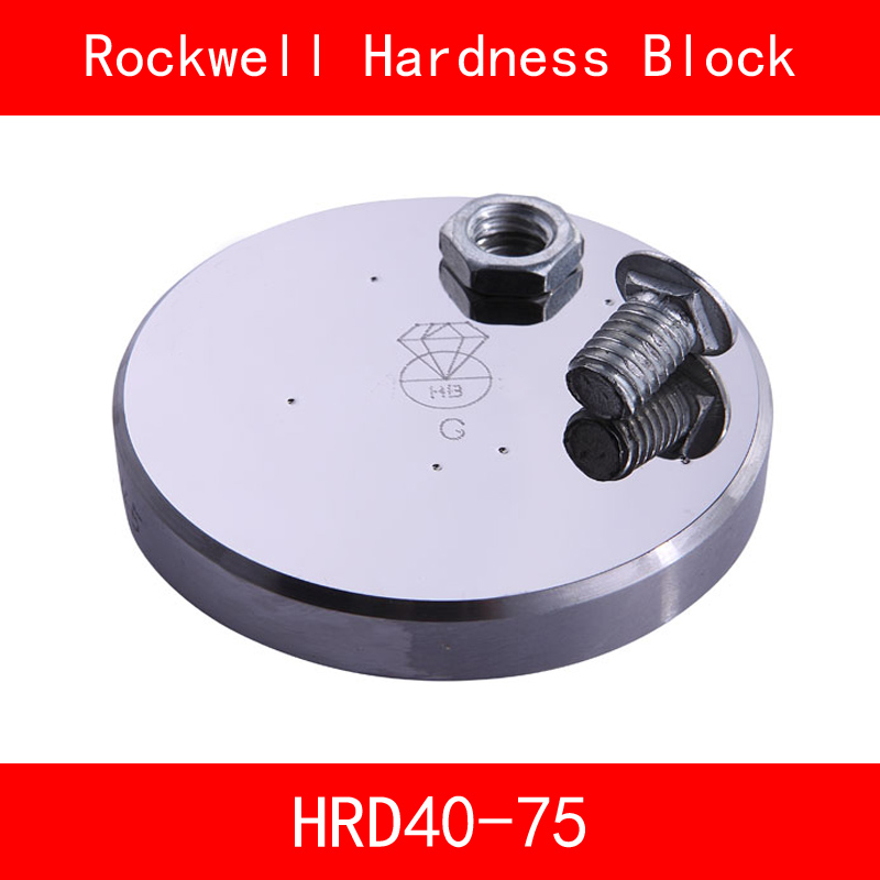 Rockwell Hardness 40-75HRD Metallic Rockwell HRD Hardness Reference Blocks Hardness Test Standard Block Hardness Tester rockwell